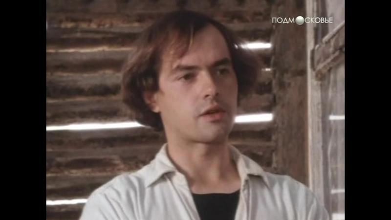 ГОСПОЖА СЛЕДОВАТЕЛЬ: ОГОНЬ (1978, 4 серия) - детектив. Филипп Кондройер