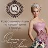 Queen Fatin