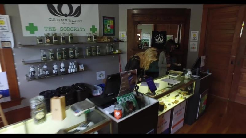 Убойные шишки, магазин в Орегоне