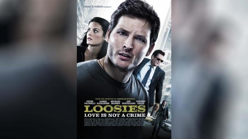 Косяки 2011 Loosies