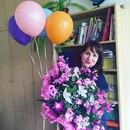 Александра Чарикова фото #31