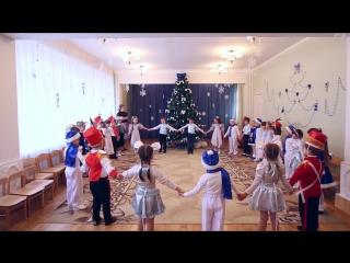 Начало и конец новогоднего утренника в детском саду