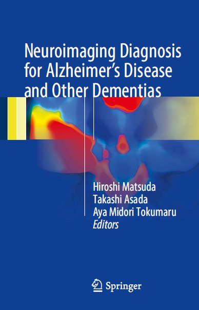 alzheimers and neuroimaging essay Buy custom alzheimers disease essay the accuracy of prediction of conversion of mci to alzheimer's disease using neuroimaging studies is extremely crucial.