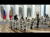 В День России Владимир Путин вручил паспорта юным гражданам (12.06.2017)