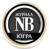 NATIONAL BUSINESS UGRA журнал для руководителей