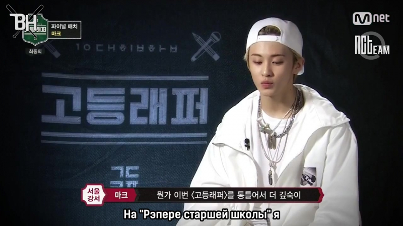 [РУС.СУБ] High School Rapper | Рэпер старшей школы 8 эп