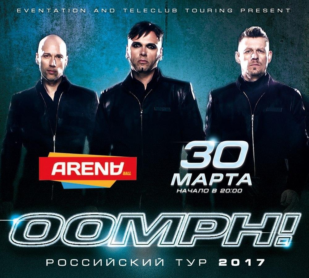 анонс концерта Oomph!