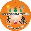 Московский рогейн
