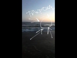 Дакота, Грейс и Джесси на пляже
