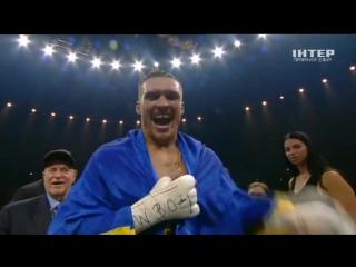Александр Усик после победы над Марко Хуком