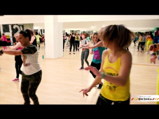 Zumba ® - мастер-класс в фитнес-клубе