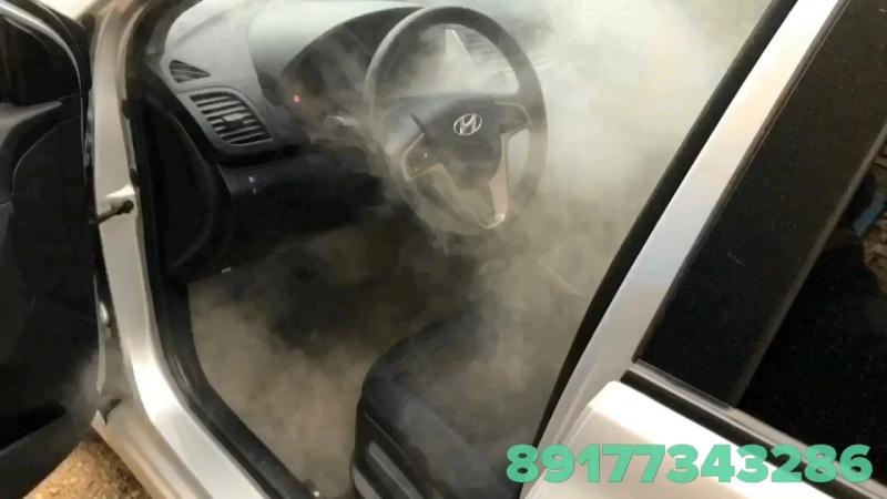 Сухой туман Белебей Приютово 89177343286