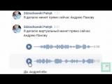 Как Patryk Zdziechowski делает минет и его реакция, когда его ебут