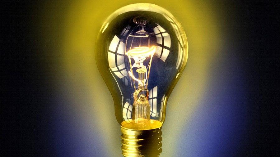Ученые Томска разработали лампу для выхода из депрессий