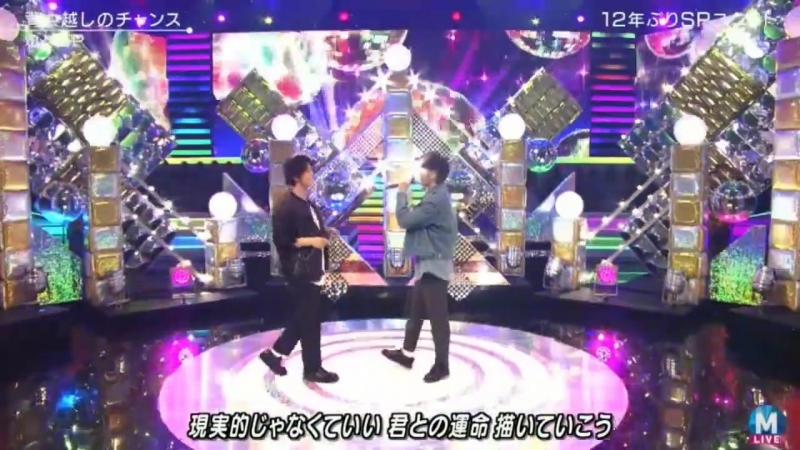 2017-05-19 Music Station cut 亀と山P