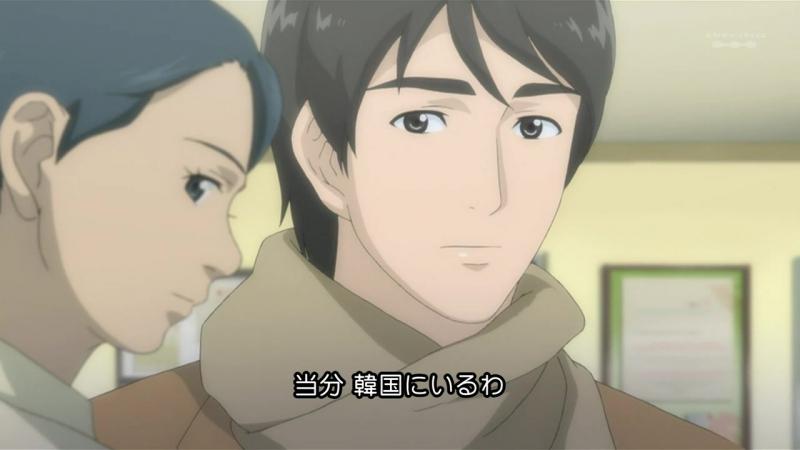Зимняя соната (2009). Gyeoul yeonga. Сезон 1. Серия 9
