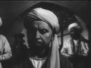 Авиценна (Узбекфильм 1956 год)