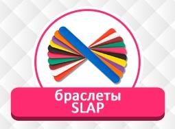 braslet-service.ru