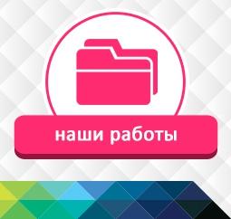 vk.com/album-17419782_108990907