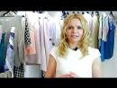 Лектор ULIZZA_fest - стилист-дизайнер Ирина Воронина