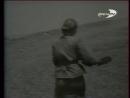 «Двое в степи» (1962) - военная драма, реж. Анатолий Эфрос