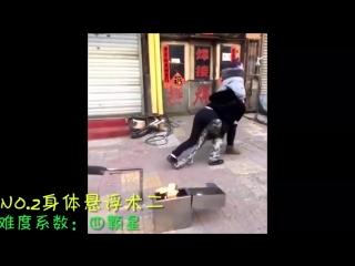 Китайский фокусник и его жена