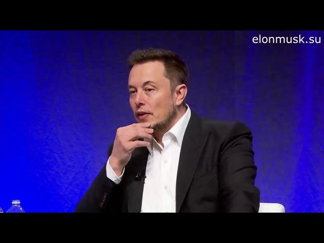 Илон Маск на NGA 2017 15 07 2017 На Русском