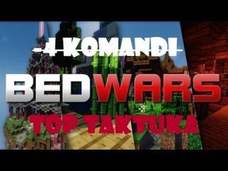 VimeWorld [4] топ игрок как тащить на BedWars тактика - вся команда. текстуры для повышения фпс