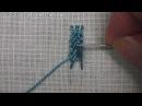 Plaited Braid Stitch