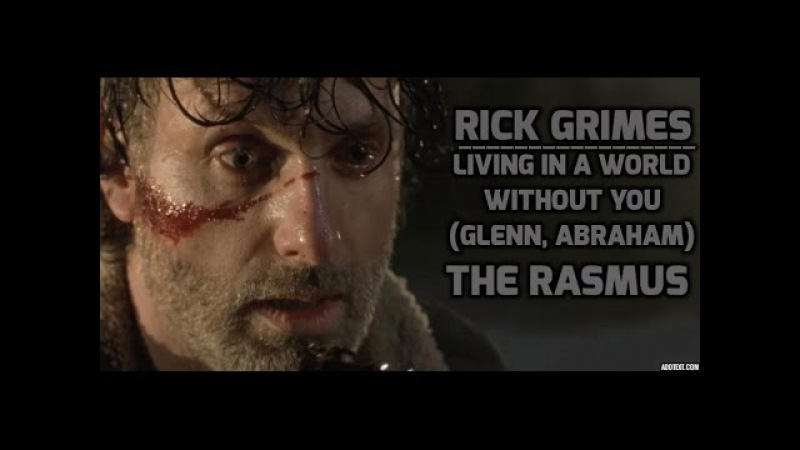 The Walking Dead-Rick Glenn and Abraham Tribute-LIVING IN A WORLD WITHOUT YOU-THE RASMUS