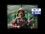MV Kelsey (