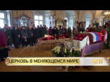 Церковные новости Отпевание Валерия Халилова, Прощание с доктором Лизой, Бал в  ...