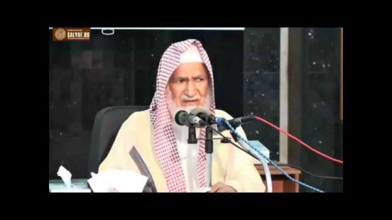 Разъяснение основ веры - Шейх Абдулла Гъунейман (Часть 3)
