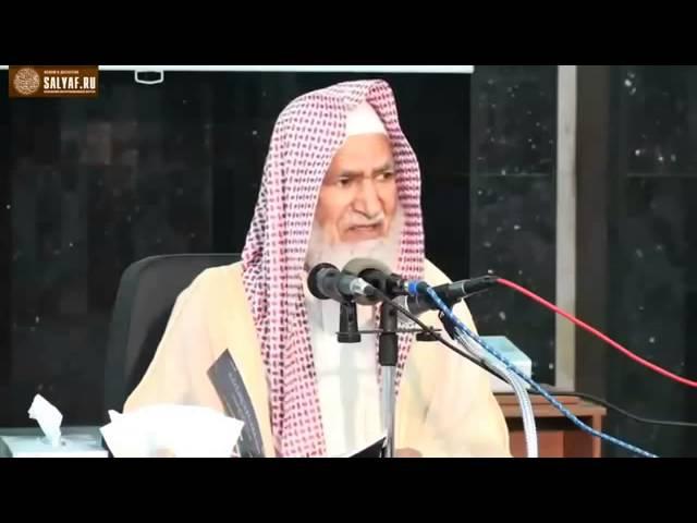 Разъяснение основ веры Шейх Абдулла Гъунейман Часть 2