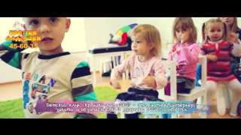Детский клуб Крошки Ладошки