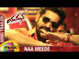 Yaman | Latest Telugu Movie Songs 2017 | Naa Meede Video Song Trailer | Vijay Antony | Mango Music
