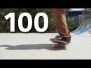 100 INSANE FLATGROUND TRICKS