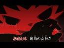 SHOW BY ROCK!!【レジェンド・オブ・シンガンクリムゾンズ -EP3-】