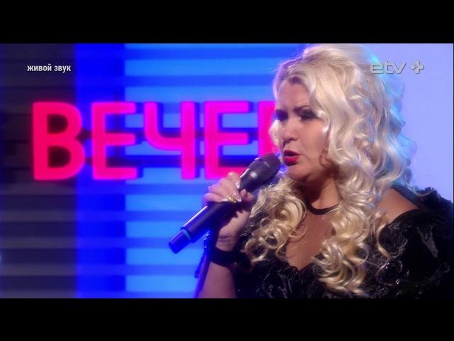 Marina Morozova - Time to Say Goodbye - ETV