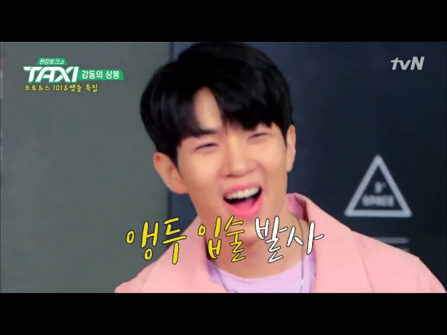 [CC][Engsub] 170712 TAXI (Produce 101 Season 2) - The trainees with fastest growth are?