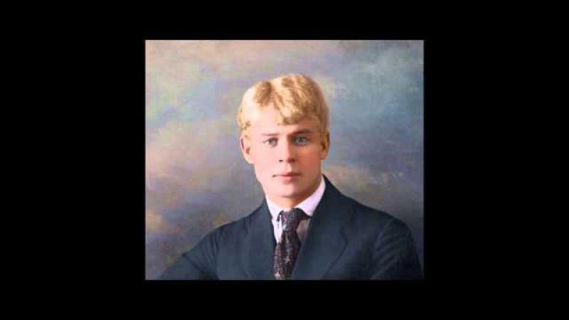The poet Sergei Yesenin (Russia)