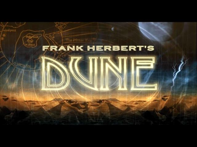 Дюна - Frank Herbert's Dune - прохождение - эпизод 1 - Великий Эрг