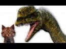 Интересно про динозавров Дилофозавр Хищные динозавры