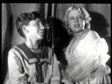 К. М. Крашенинникова и Ляля Сатеева - Весёлый ветер (OST