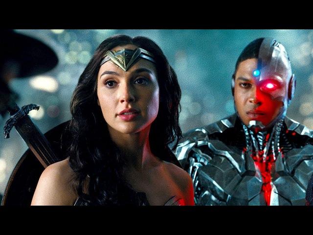Лига справедливости (фильм 2017) - Специальный трейлер на русском языке (дублированный) » Freewka.com - Смотреть онлайн в хорощем качестве