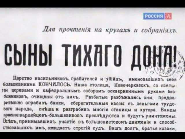 Тихий Дон (2015) / Съемки на фоне эпохи