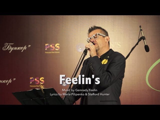 Feelin's band Boris Savoldelli Feelin's