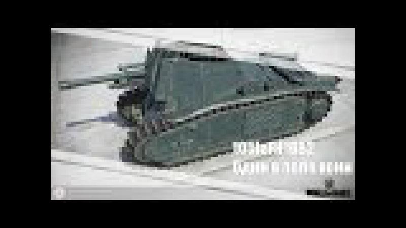 105 leFH18B2 - Один в поле воин