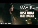 MAATR : Aisi Hoti Hai Maa Song   Kavita Seth   Raveena Tandon   T-SERIES