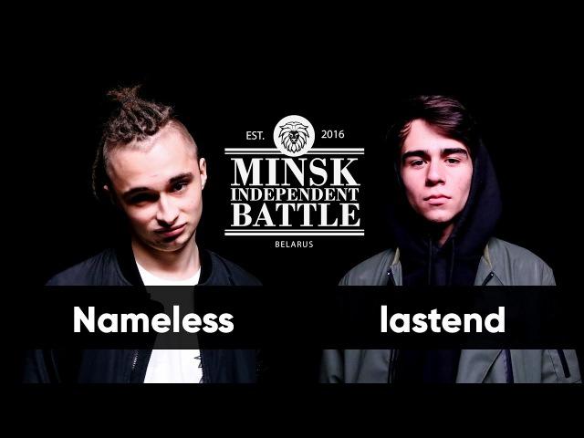 Minsk Independent Battle Arena 8: Nameless vs. lastend